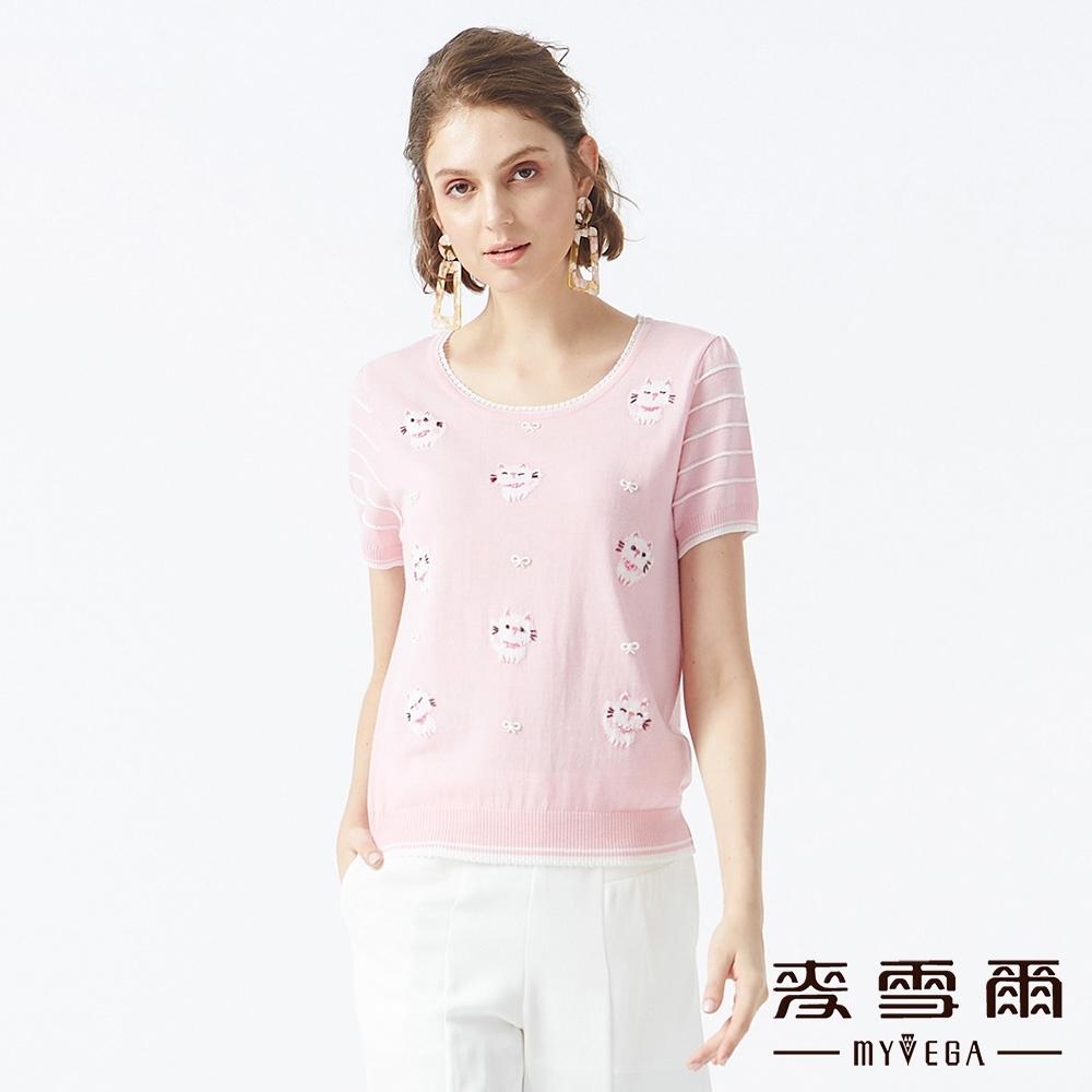 MYVEGA麥雪爾 貓咪線條短袖針織衫-粉