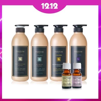 Parfum巴黎帕芬 香氛精油洗髮精600mlX4+護髮油10mlX2