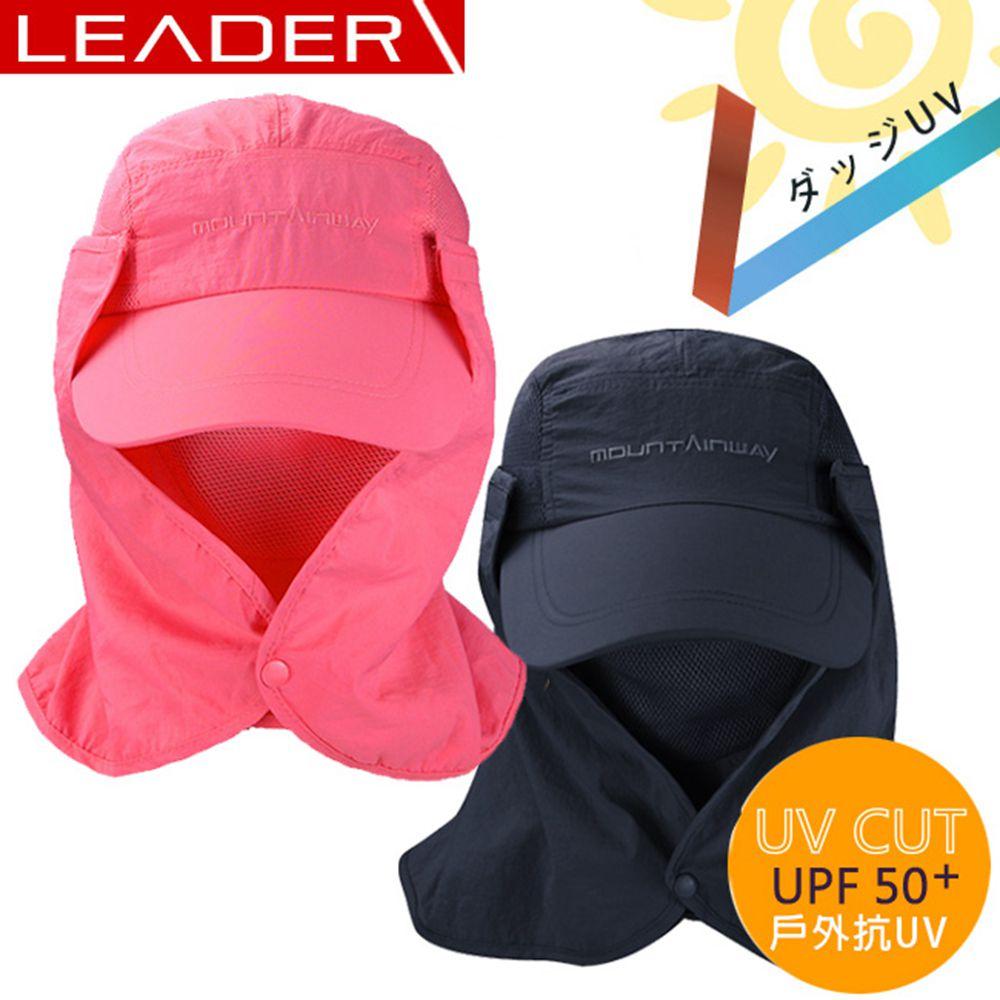 LEADER UPF50+抗UV高防曬速乾護頸遮陽帽 淡粉紅色