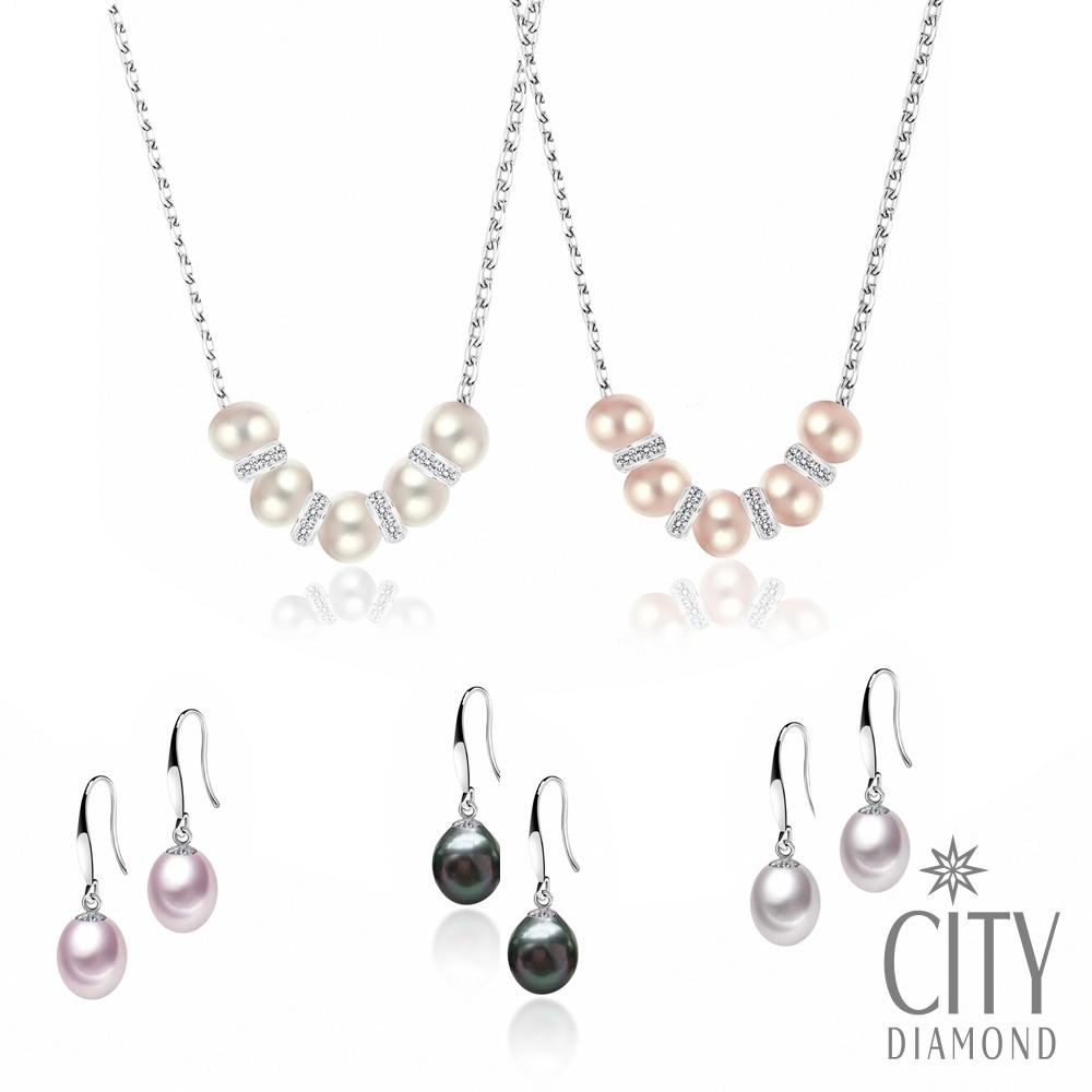 時時樂City Diamond引雅 天然珍珠項鍊耳環超值五款任選