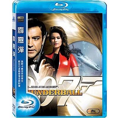 007 霹靂彈 藍光 BD
