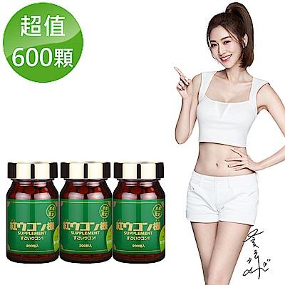 紅薑黃先生-京都版 600顆超值推薦組(200顆/瓶 x 3瓶)