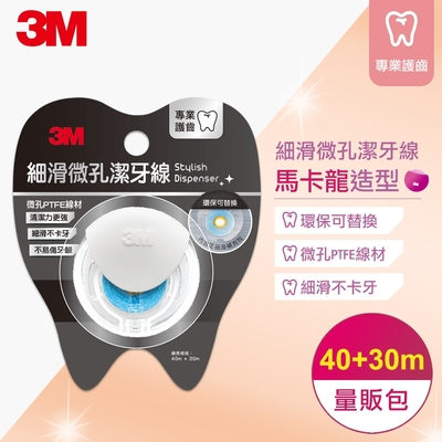 3M 細滑微孔潔牙線-簡約造型量販包-白(40m+30m)