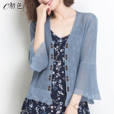 初色  涼感波浪邊針織罩衫-共4色-(M-2XL可選)