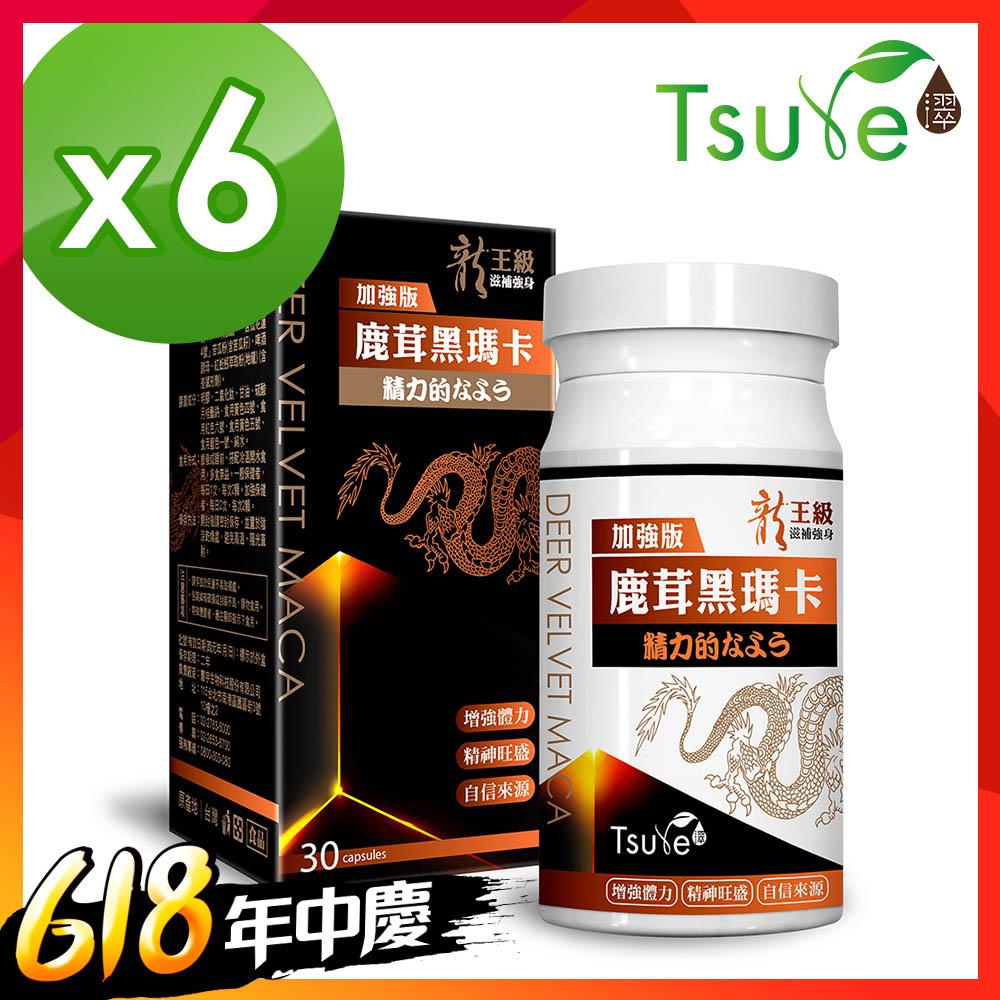 [時時樂加贈益舒眠膠囊(30顆x2] 日濢Tsuie加強版龍王級鹿茸瑪卡鋅(30顆/盒)x6盒