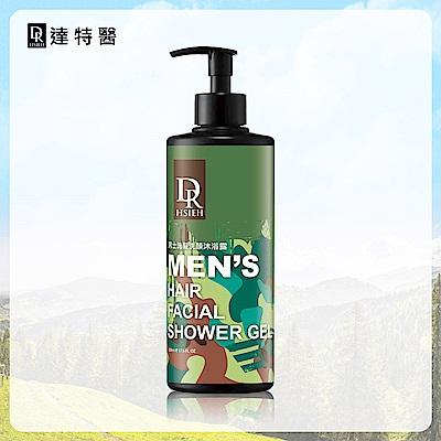 Dr.Hsieh 男士洗髮洗顏沐浴露500ml