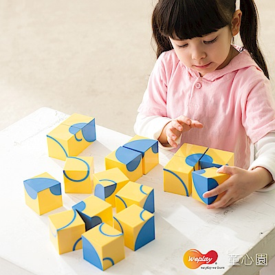 Weplay 藝術積木系列 - 線索積木(3Y+)