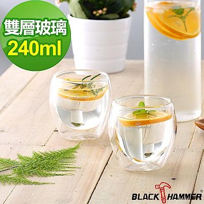 BLACK HAMMER雙層玻璃杯250ML(2入1組)