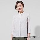 獨身貴族 女紳風華小立領直條紋襯衫(2色)