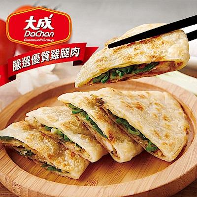 【大成-雞本享受】酥嫩雞肉香蔥薄餅*40片組(10片裝/包/1.4kg)