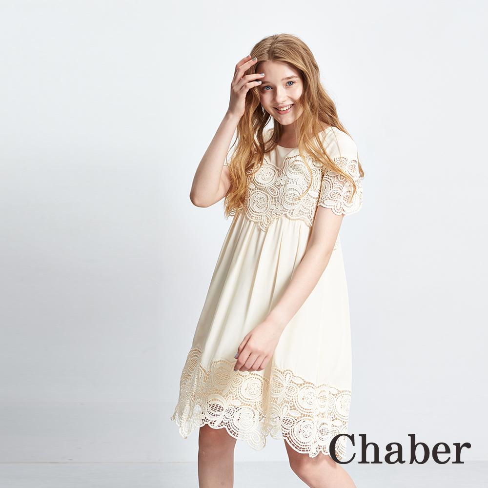 Chaber巧帛 3D蕾絲雕花造型短袖洋裝