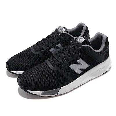 New Balance 休閒鞋 MS24BS2D 男鞋