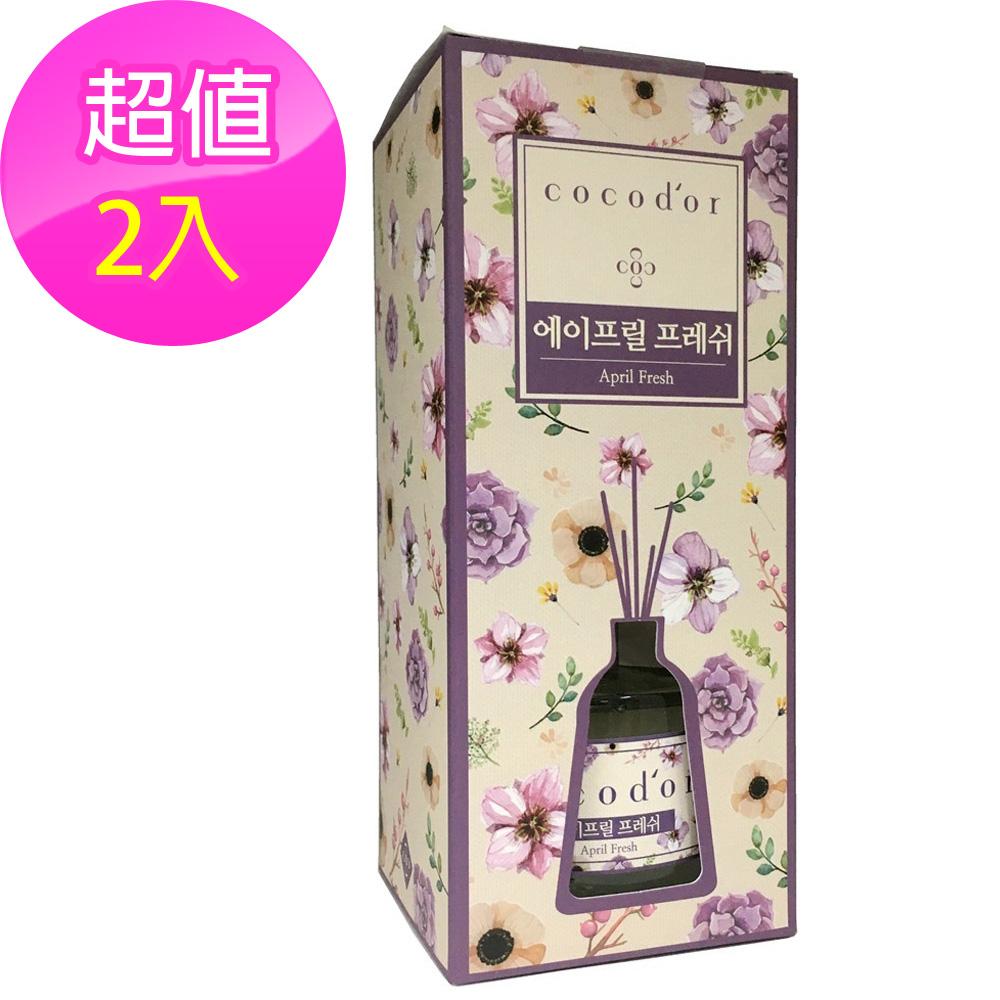 韓國cocodor 室內擴香瓶 紫藤花園限量版 200ml #四月花香 (2入)