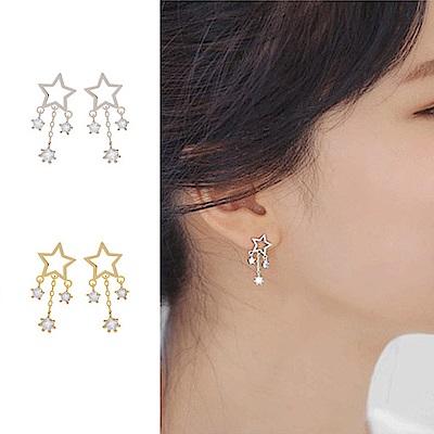 梨花HaNA 無耳洞韓國鏤空星光燦爛垂綴耳環夾式