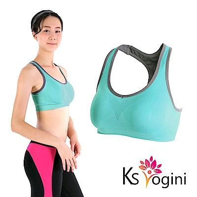 KS yogini X型美背運動內衣 運動背心 亮綠色