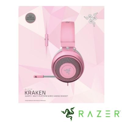 Razer Kraken Quartz Pink 北海巨妖 電競耳機(粉晶)