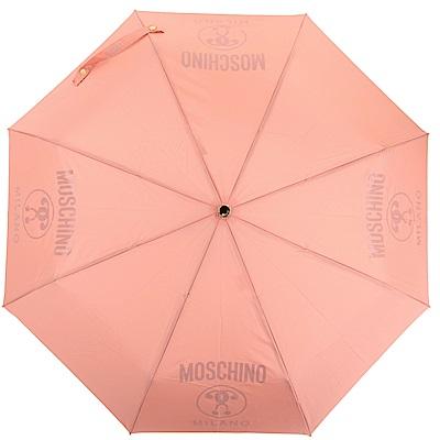 MOSCHINO 附金屬字母傘套自動摺疊晴雨傘(橘粉)