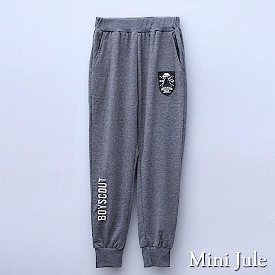 Mini Jule 大童 長褲 盾牌造型刺繡前雙口袋鬆緊長褲(鐵灰)