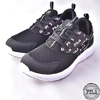 【FILA】情侶鞋款輕量慢跑鞋4-X309S-010