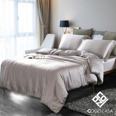 (限時下殺)COOZICASA四件式60支紗親膚天絲被套床包組(尺寸均價)