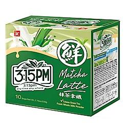 【3點1刻】抹茶拿鐵 10入/盒