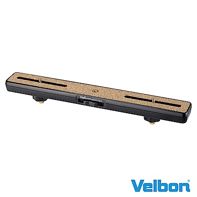 Velbon Super Mag Plate II 雙機座
