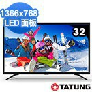 TATUNG大同 32型多媒體LED液晶顯示器 DT-32B10