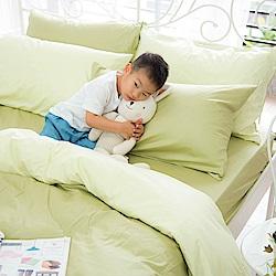 OLIVIA  青綠X草綠  標準單人床包美式枕套兩件組 200織精梳純棉