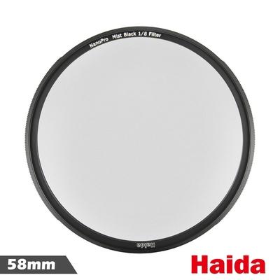 Haida 海大 NanoPro Mist Black 1/8 黑柔焦鏡片 58mm 濾鏡