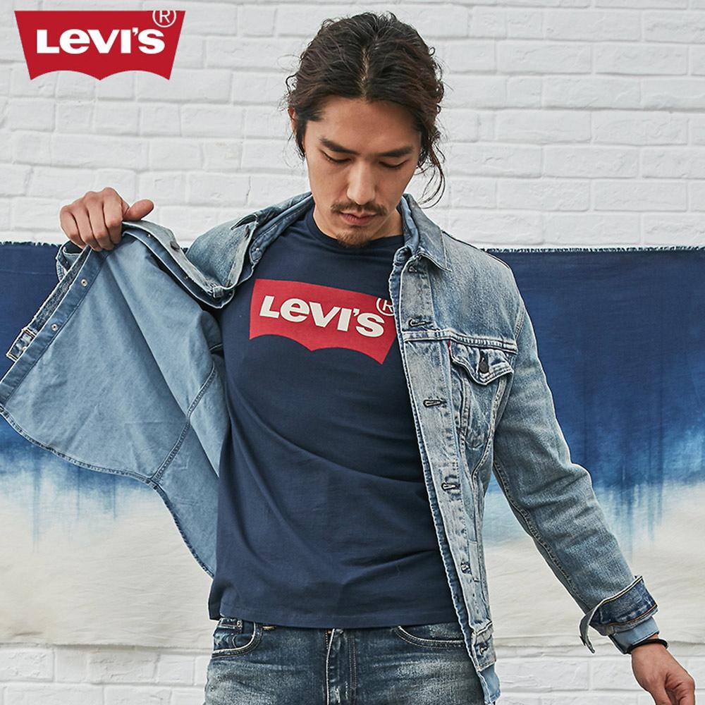 Levis 男款 短袖T恤 經典LOGO TEE 藍色
