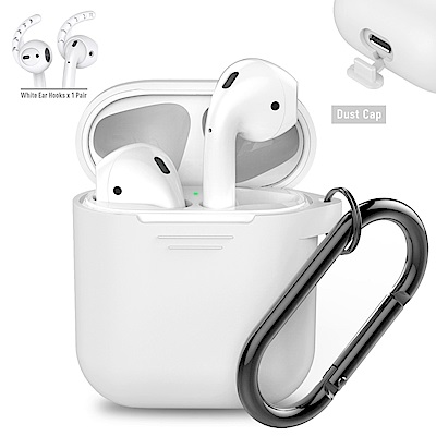 AHAStyle PodFit 2.0 - AirPods 專用矽膠掛鉤款保護套 白色