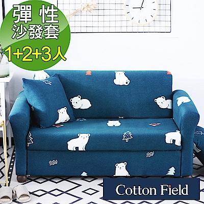 棉花田【歐菲】印花1+2+3人彈性沙發套-小白熊