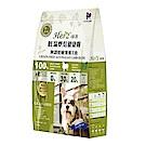 Herz赫緻 低溫烘焙健康狗糧 無穀低敏澳洲羊肉 2磅