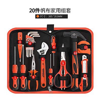 WIDE VIEW 帆布多功能工具組-20件組(TBC-020)