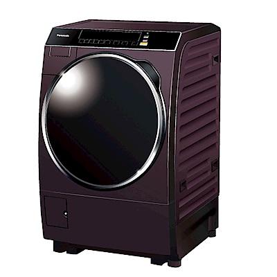 Panasonic國際牌 16KG 變頻滾筒洗脫烘洗衣機 NA-V178DDH/V