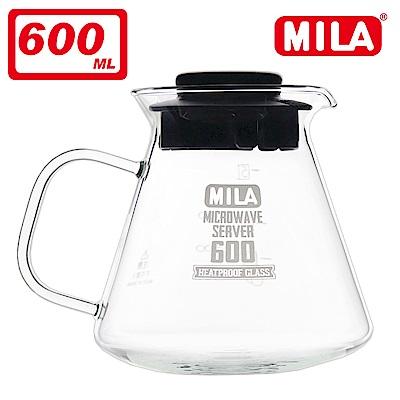 MILA 耐熱玻璃壺600ml-超值兩入組