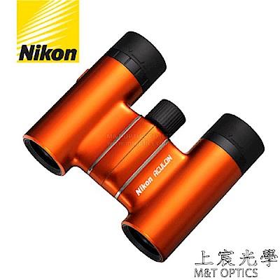 NIKON ACULON T01-8X21雙筒望遠鏡(橘)