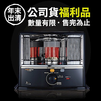 福利品-日本CORONA煤油暖爐豪華型SX-E3516WY(公司貨)