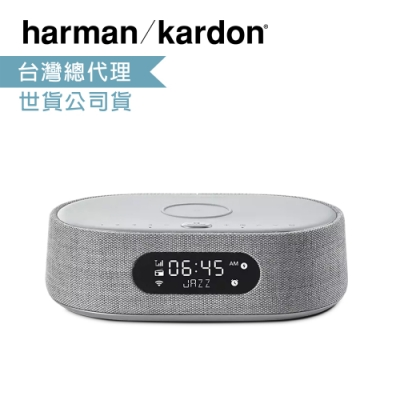 Harman Kardon 哈曼卡頓 Citation Oasis 多功能智能聲控藍牙喇叭