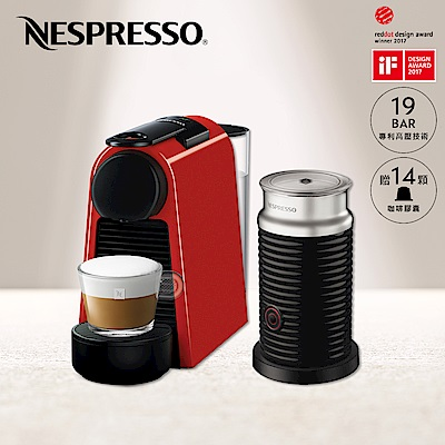 Nespresso Essenza Mini 寶石紅 黑色奶泡機組合