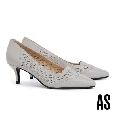 高跟鞋 AS 典雅浪漫氣質沖孔羊皮尖頭高跟鞋-米