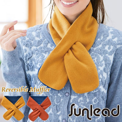 Sunlead 雙面雙色可戴保暖輕柔領巾/脖圍