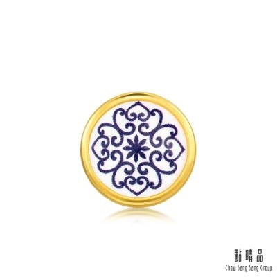 點睛品 Charme 古典青花瓷 黃金串珠