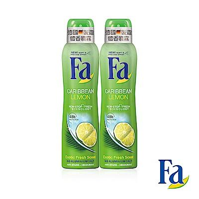 Fa 體香噴霧150ml-檸檬清新 2入組