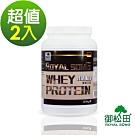 御松田-乳清蛋白-香草口味(1000g/瓶)-2瓶