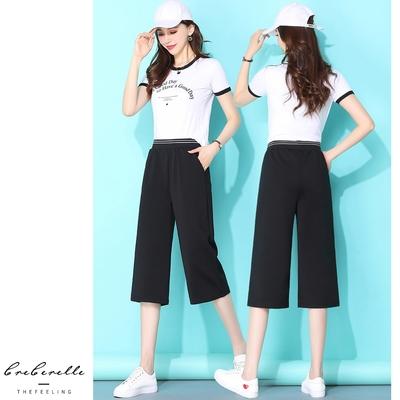 UGIZ(限時)-韓系條紋鬆緊帶造型闊腿褲-黑色(S-2XL)