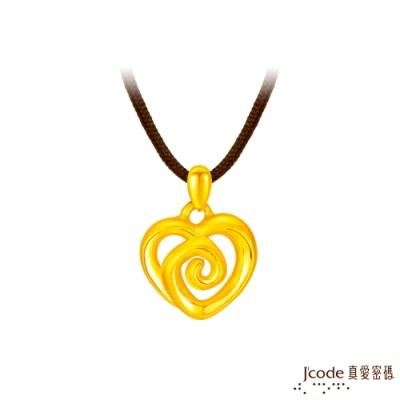 J code真愛密碼金飾 真愛-心璇黃金墜子-立體硬金款 送項鍊
