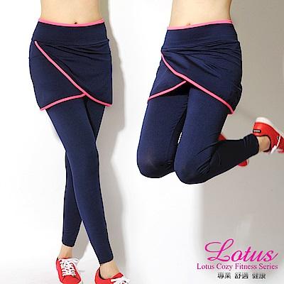 運動褲 簡約玩色線條彈性慢跑運動裙褲-亮桃紅 LOTUS