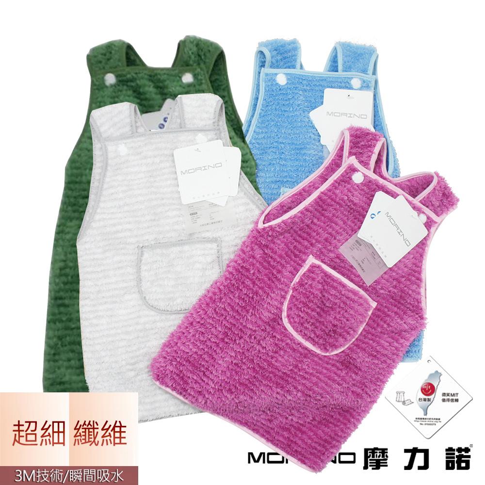 (超值3條組)超細纖維圍裙造型擦手巾 MORINO