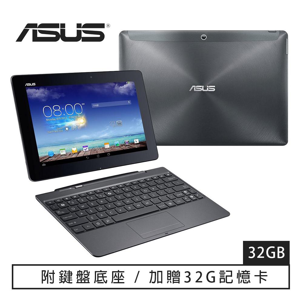 【福利品】ASUS Transformer Pad 10.1吋 WIFI版 變形平板 @ Y!購物